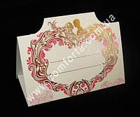 33990 Сердце, банкетка свадебная бело-розовая, карточка рассадки гостей