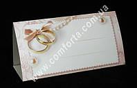 34056 Обручальные кольца, банкетка, карточка для рассадки гостей (10 шт), размеры ~ 9,5 см х 5 см