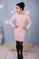 Женское платье  из трикотажа с объемной текстурой