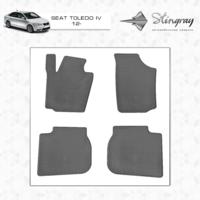 Коврики в салон для Seat Toledo IV 2012- (передние)