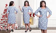 Платье женское деловое с принтом батал