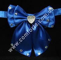 33563-13 Сердце, банты с завязками синие (2 шт), декор свадебный