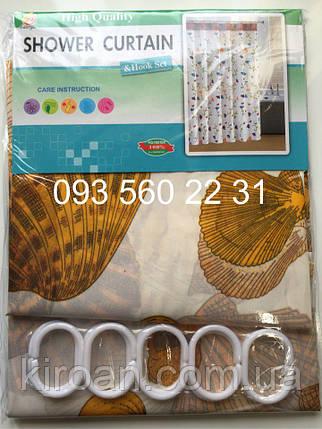 """Шторка для ванной (зонтичная ткань) """"Ракушки"""", фото 2"""