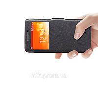 Чехол книжка Nillkin Fresh Leather Case  для телефона смартфона Lenovo S650 черный black
