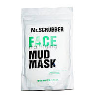 Mr. SCRUBBER Face Mattifying Mud Mask Ультраматирующая маска с морскими водорослями 150 г