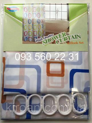 """Шторка для ванной (зонтичная ткань) """"Квадраты"""", фото 2"""