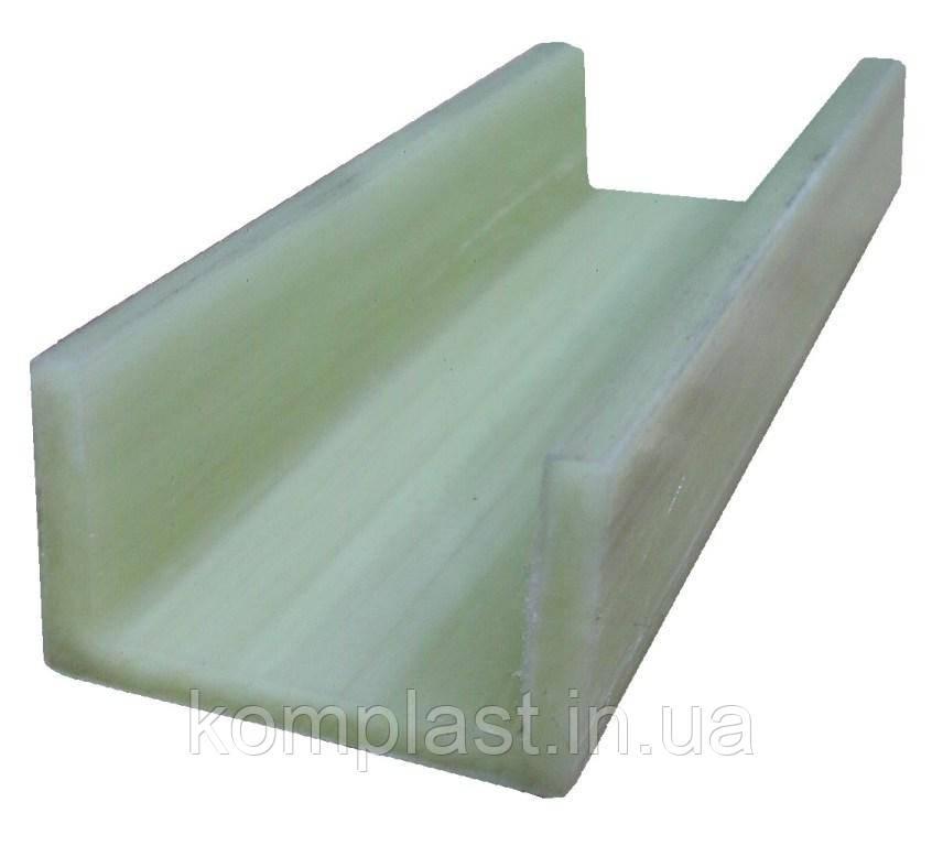 Швеллер стеклопластиковый 45х25х4