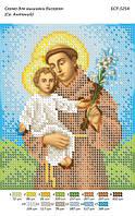 """Схема для вышивки бисером именной иконы """"Св. Антоний"""""""
