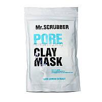 Mr. SCRUBBER Pore Minimizing Clay Mask Маска для максимального очищения и сужения пор 150 г