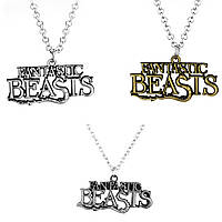 Кулон  Fantastic Beasts