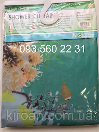 """Шторка для ванной (зонтичная ткань) """"Морское дно"""" ,цвет-зелёный, фото 2"""