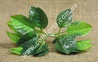 34026 Набор листьев розы маленьких (5 шт), зелень искусственная