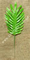 26028 Лист пальмы искусственный, размеры листа ~ 16 х 26 см, высота общая ~ 46 см