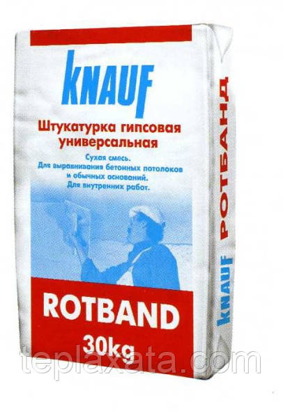 KNAUF ROTBAND Штукатурка гипсовая (30 кг)