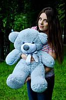 Маленький плюшевый медвежонок РАФАЭЛЬ размер 80см ТМ My Best Friend (Украина) много расцветок