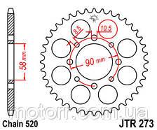 Звезда задняя JT JTR273.45