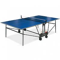 Стол теннисный Enebe Lander