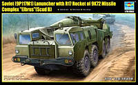 Soviet [9P117M1] Launcher with R17 Rocket of 9K72 Missile Complex 'Elbrus'[Scud B] 1/35 TRUMPETER 01019