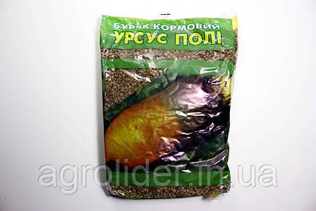 """Свекла кормовая """"Урсус Поли"""" 500г Оранжевая (Малахiт Подiлля)"""