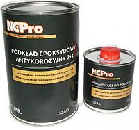 Антикоррозийный эпоксидный грунт NCPro 3+1 1л комплект