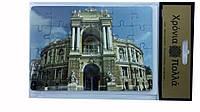 Пазлы. Одесский оперный театр