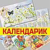 Календарик 1000 шт, 50х90 мм, лицевая сторона - лак в Луганске