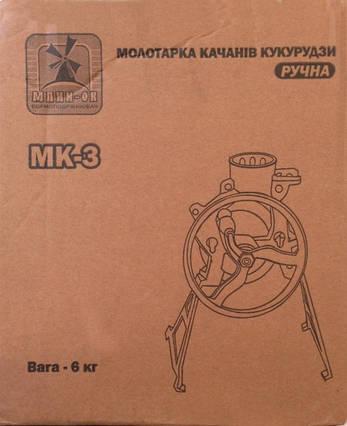 Кукурузолущилка Млин-ОК МК-3 (Ручная), фото 2