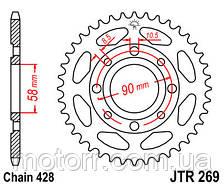 Звезда задняя JT JTR269.45