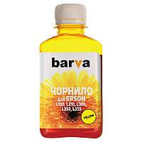 Чернила BARVA для фабрик печати EPSON L100 / L210 / L220 / L300 / L350 / L355 / L365 (T6644) Yellow 180г
