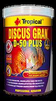 Tropical Discus Gran D-50 plus Корм для  дискусов