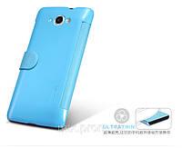 Чехол-книжка NILLKIN для телефона Lenovo S930 синий
