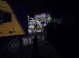 Перевозка негабаритного груза с Украины в Молдову 3