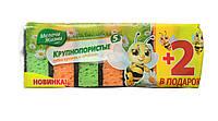 Губки кухонные Мелочи жизни Пчёлка, крупнопористые 5+2шт
