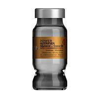 Увлажняющий уход для сухих и ломких волос 30*10 мл.-L'Oreal Professionnel Nutrifier Powerdose