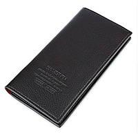 Стильное мужское портмоне, кошелек, вертикальный, черный цвет