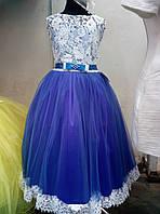 Синее подростковое вечернее платье