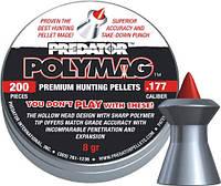 Пули пневматические JSB Diabolo Polymag 4.5 мм
