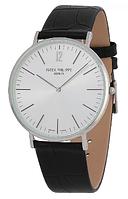 Часы мужские наручные patek philippe 2026-0028 aaa copy sk (реплика)