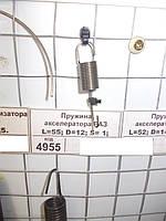 Пружина акселератора ВАЗ, 2101-1108036