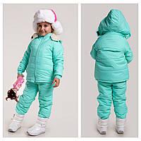 "Детский дутый костюм "" Kids Комбинезон и куртка "" Dress Code, фото 1"