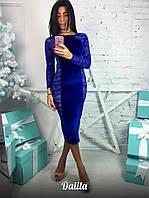Красивое велюровое платье со вставками гипюра  в расцветках