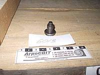 Клапан нагнетательный Д-240, Д-65 (НЗТА), каталожный № 4УТНИ-1111220