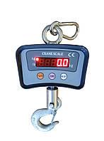 Крановые весы OCS-А-300, до 300 кг