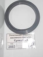 Уплотнение элемента масляного фильтра СуперМАЗ, каталожный № 840.1012052-10