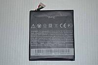 Оригинальный аккумулятор HTC BJ83100 для One X S720E