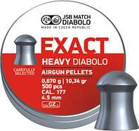 Пули пневматические JSB Diabolo Exact Heavy 4,52 мм