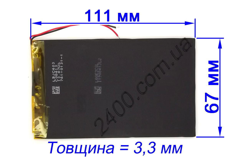 Аккумулятор 3800мАч 3367111 3,7в универсальный тонкий 13.87Wh 3.3*67*111 мм (3800mAh 3.7v)