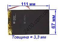 Тонкий Аккумулятор для Планшета 3800 мАч (3,7 в) Универсальный 13.87Wh 3800mAh 3.7v размерами 3.3*67*111 мм, фото 1
