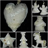 """Шитая игрушка сердце изо льна """"Щастя"""", 50/45, 13*10 см (ручная работа)"""