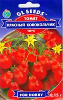 Семена Томата Черри Красный колокольчик (0,15 г) GL SEEDS